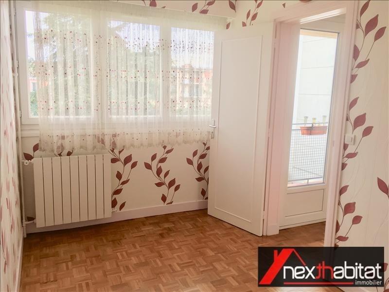 Vente appartement Les pavillons sous bois 190000€ - Photo 4