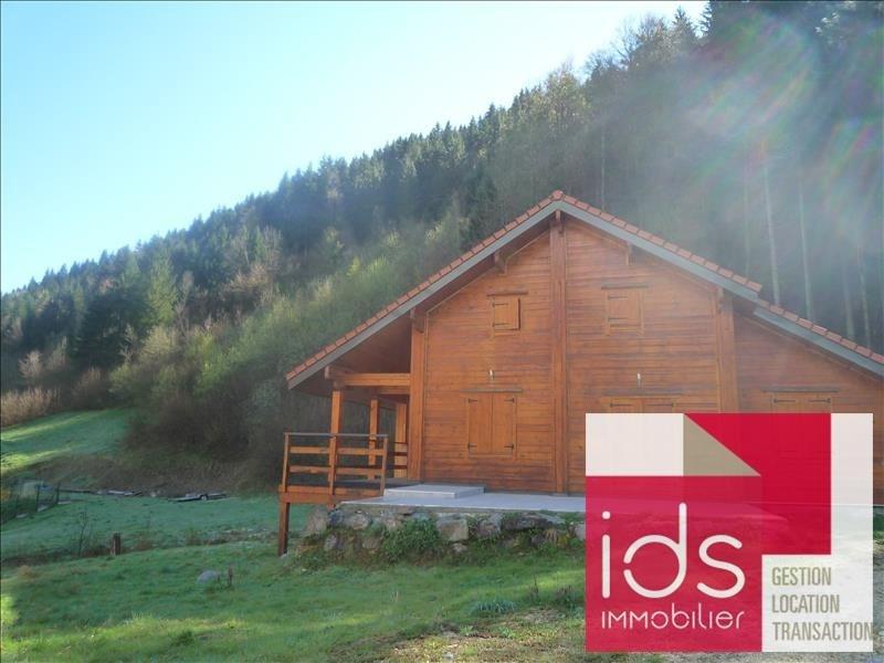 Affitto casa La ferriere 782€ CC - Fotografia 2