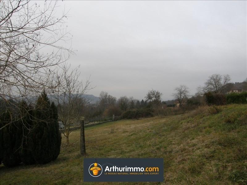 Vente terrain Lagnieu 59000€ - Photo 5