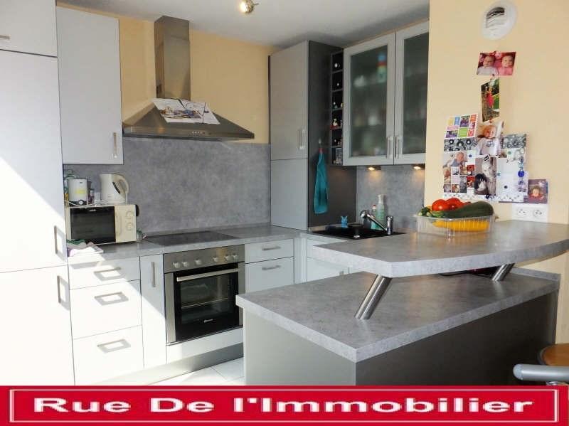 Vente appartement Pfaffenhoffen 177000€ - Photo 2