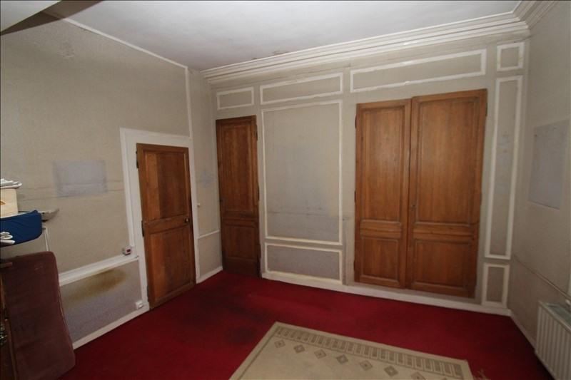 Vente appartement Mareuil sur ourcq 115000€ - Photo 3