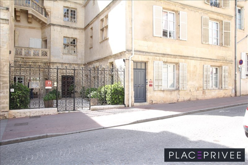 Location appartement Nancy 595€ CC - Photo 8