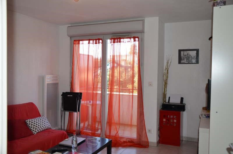 Produit d'investissement appartement Toulouse 110 000€ - Photo 1