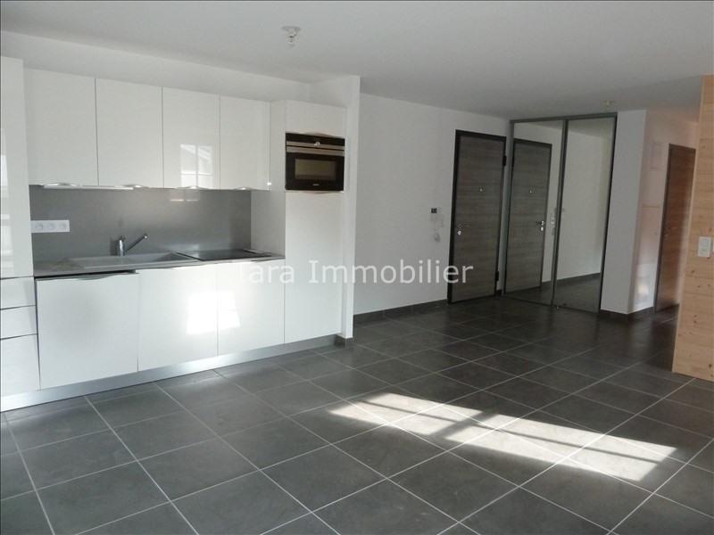 Deluxe sale apartment Chamonix mont blanc 595000€ - Picture 1