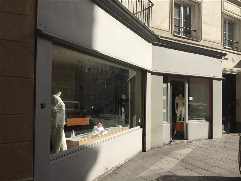 Rental shop Paris 2ème 1833€ HT/HC - Picture 1