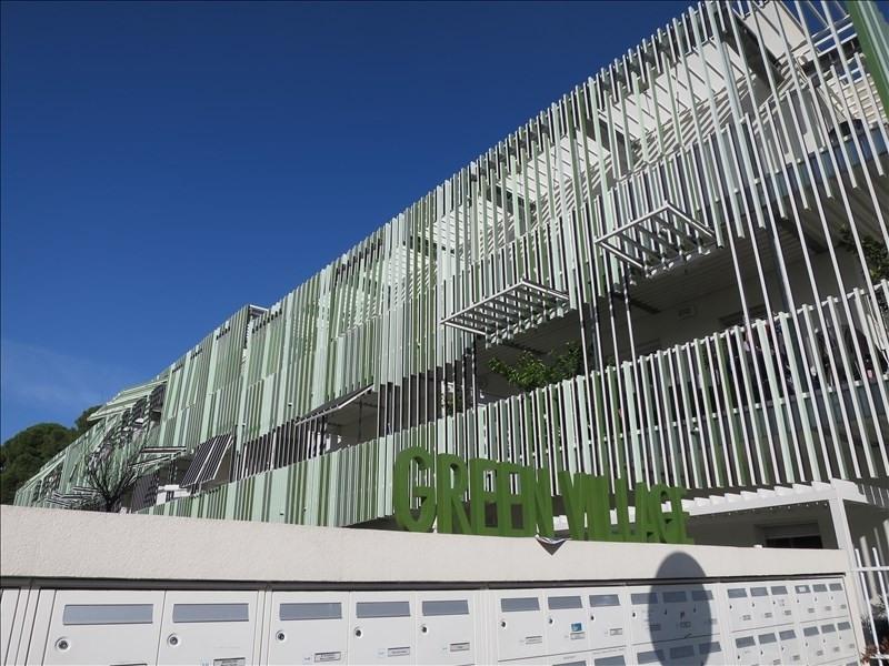 Location appartement Montpellier 523€ CC - Photo 1
