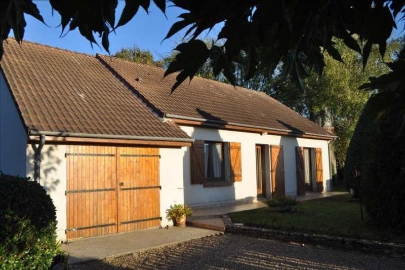 Produit d'investissement maison / villa Vendome 158000€ - Photo 1