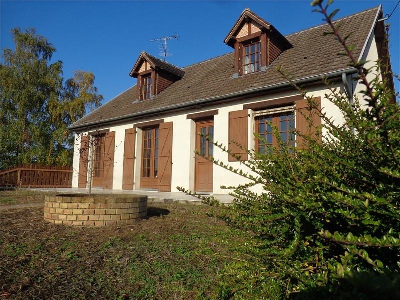 Vente maison / villa Vineuil 199900€ - Photo 5