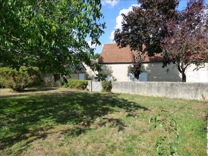 Vente maison / villa Moulins 87000€ - Photo 14
