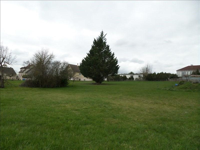 Vente terrain Pouilly sur loire 27000€ - Photo 2