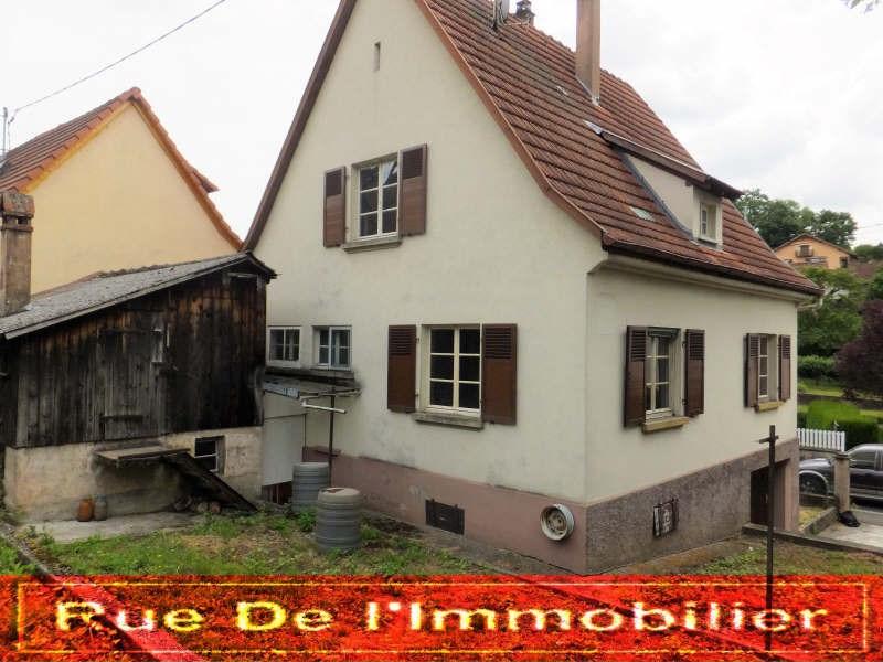 Vente maison / villa Niederbronn les bains 143600€ - Photo 1