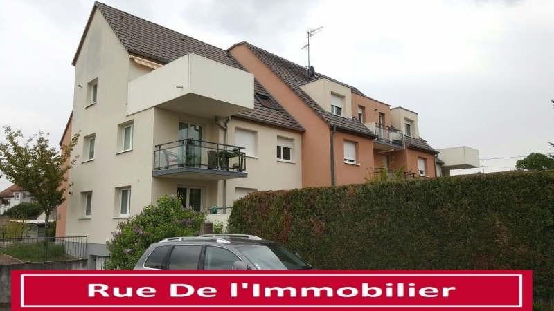 Vente appartement Herrlisheim 149900€ - Photo 4