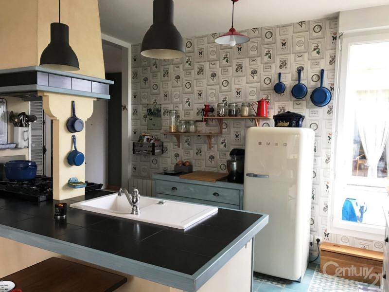 Продажa квартирa Caen 214000€ - Фото 2