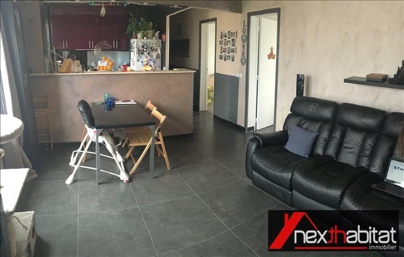 Vente appartement Les pavillons sous bois 152000€ - Photo 1