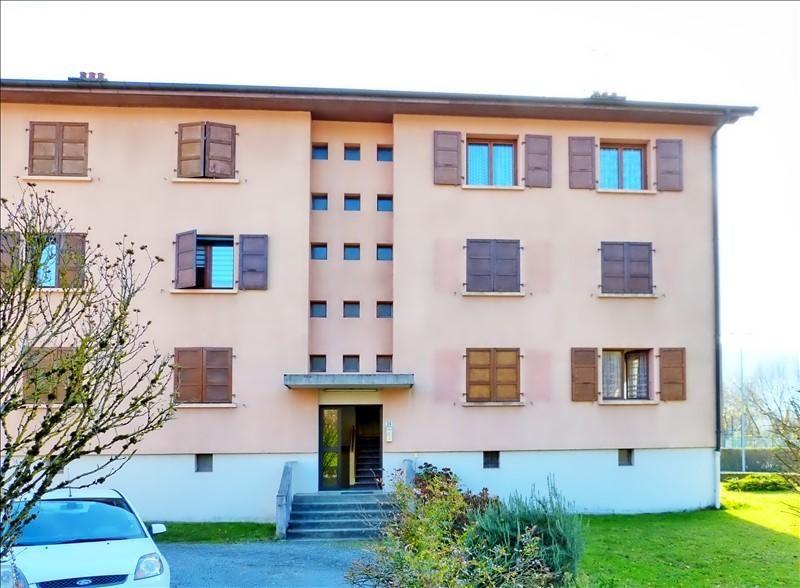 Vente appartement Marignier 120000€ - Photo 7