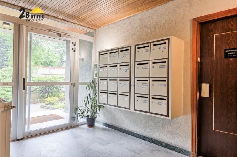 Vente appartement Choisy le roi 233000€ - Photo 2