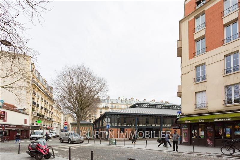 Vente appartement Paris 18ème 319000€ - Photo 6