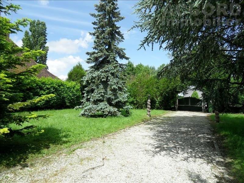 Vente maison / villa Courterange 160500€ - Photo 5