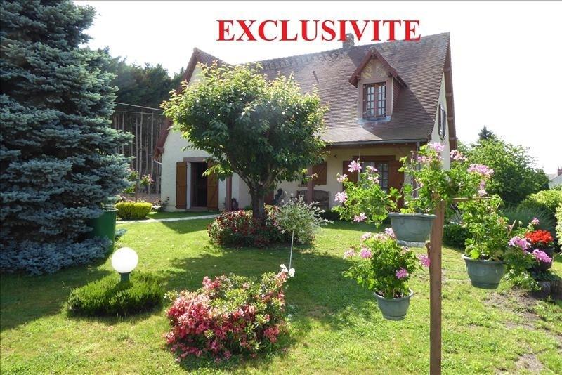 Sale house / villa Torteron 183000€ - Picture 1
