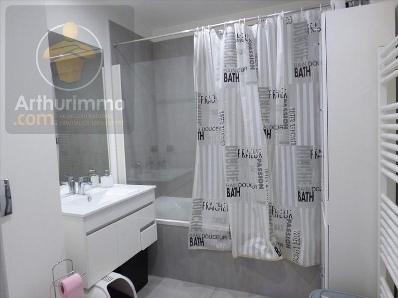 Vente appartement Gournay sur marne 253000€ - Photo 5