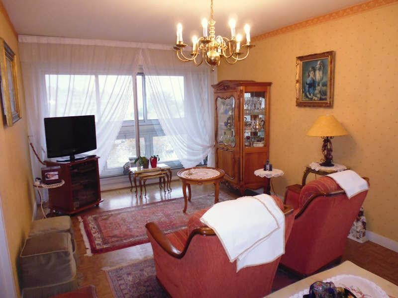Vente appartement Poitiers 78 800€ - Photo 1