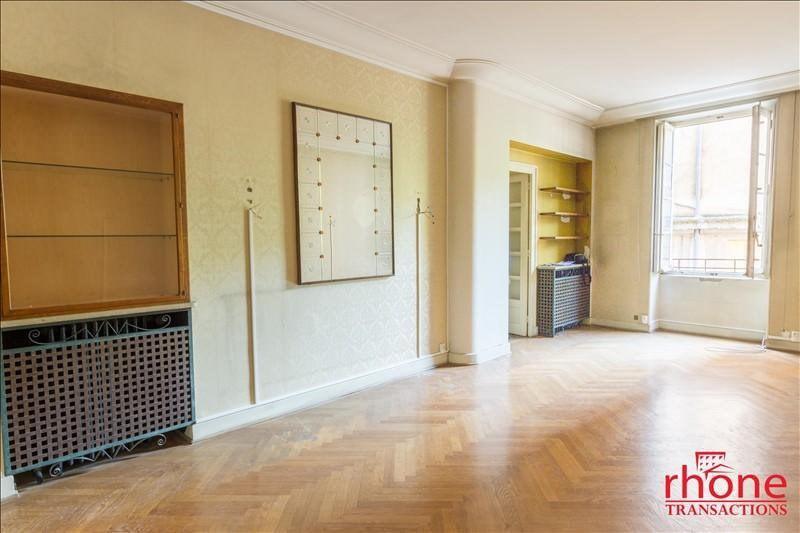 Sale apartment Lyon 1er 172000€ - Picture 5