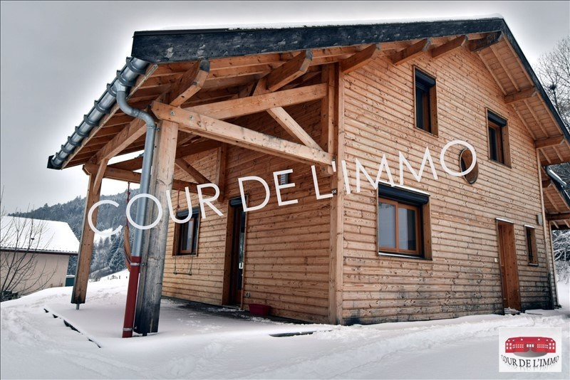 Vente maison / villa Habere poche 365000€ - Photo 9