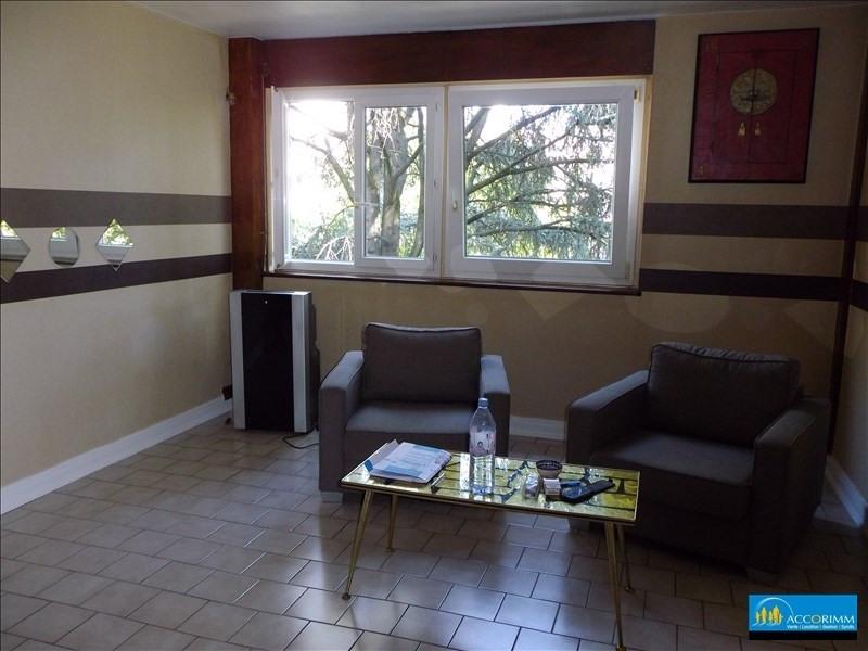 Vente appartement Villeurbanne 129000€ - Photo 4