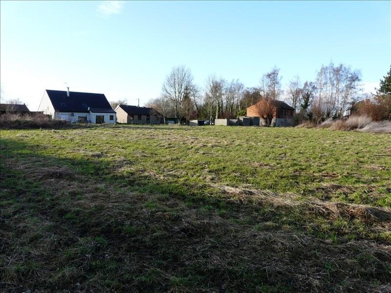 Vente terrain Aire sur la lys 103500€ - Photo 2
