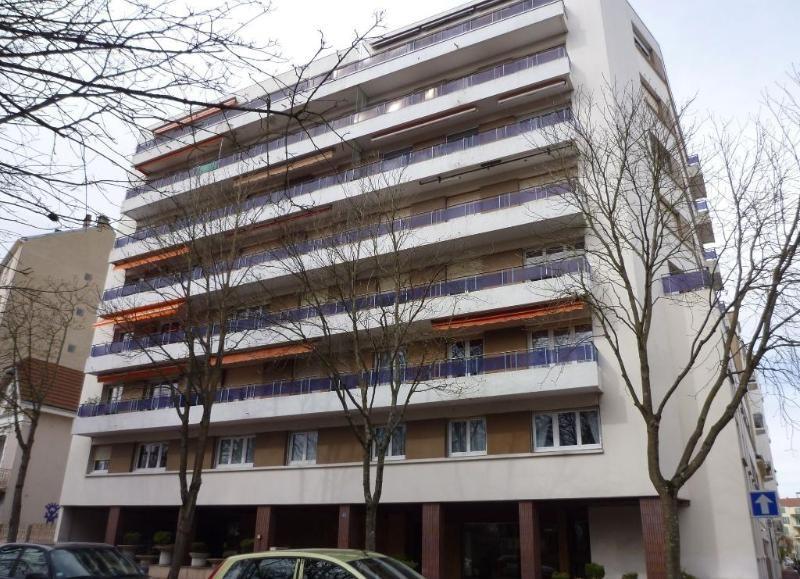Vente appartement Vichy 128000€ - Photo 1