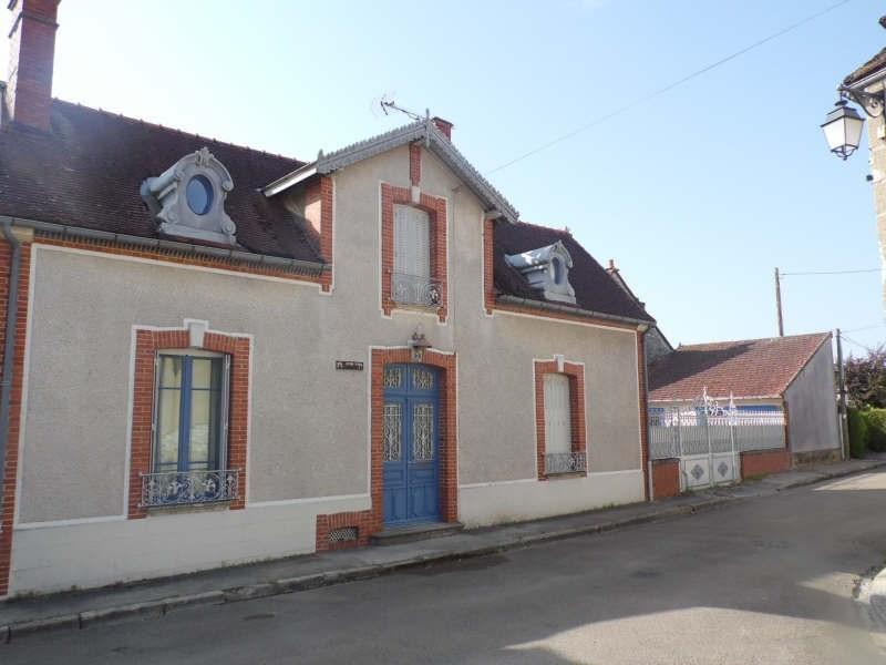 Vente maison / villa Neuvy sautour 264000€ - Photo 1