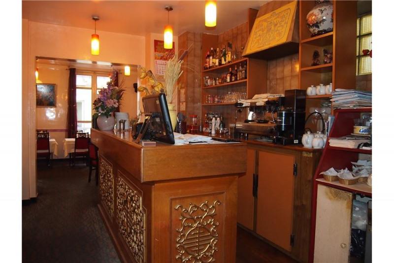 Vente local commercial Saint-cloud 630000€ - Photo 14