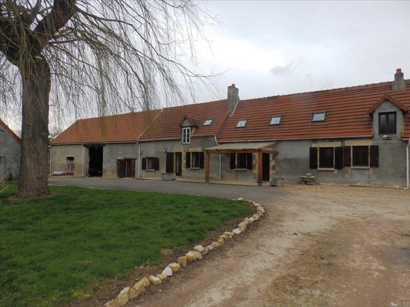 Vente maison / villa Chatel de neuvre 179000€ - Photo 1