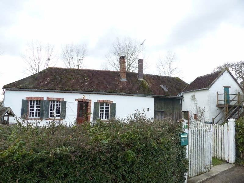 Vente maison / villa Neuvy sautour 93000€ - Photo 8