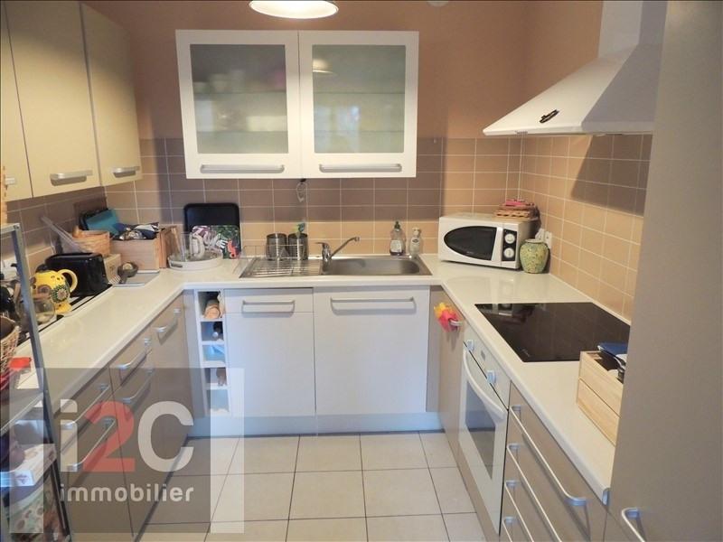 Sale apartment Ferney voltaire 479000€ - Picture 4