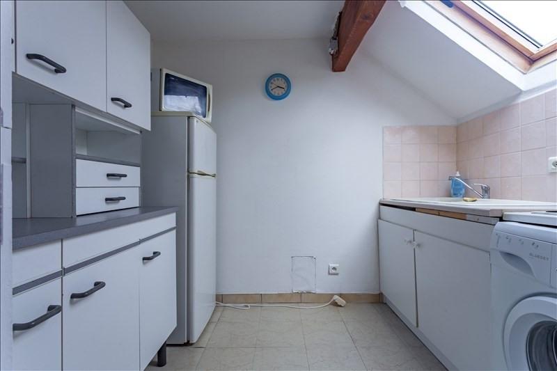 Vente maison / villa Rioz 257000€ - Photo 17