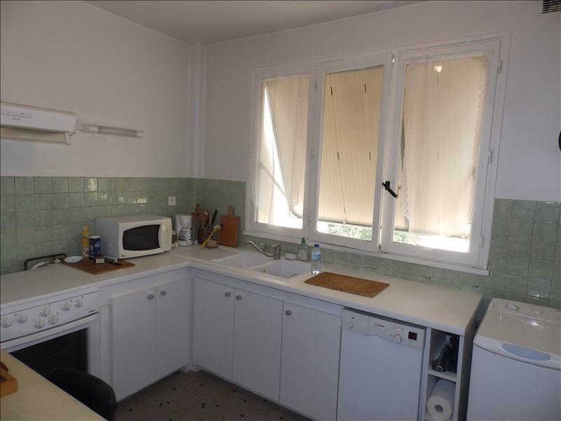 Vente appartement Moulins 265000€ - Photo 4
