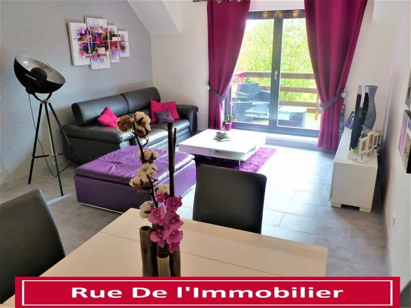Vente maison / villa Offendorf 195 000€ - Photo 2