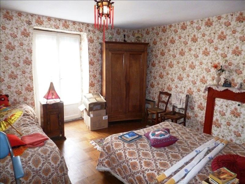 Vente maison / villa Guemene penfao 64500€ - Photo 5