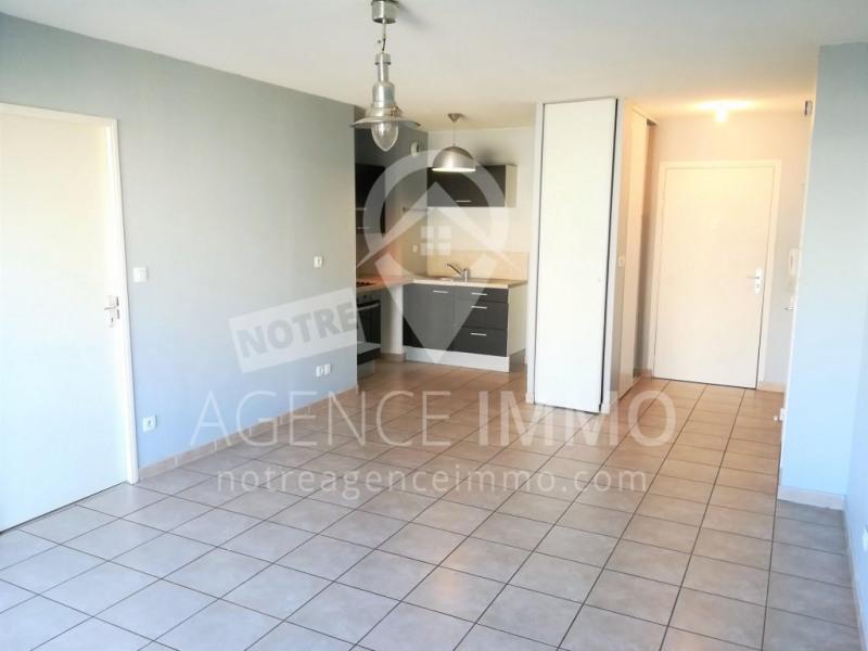 Location appartement Vaulx-en-velin 780€ CC - Photo 2