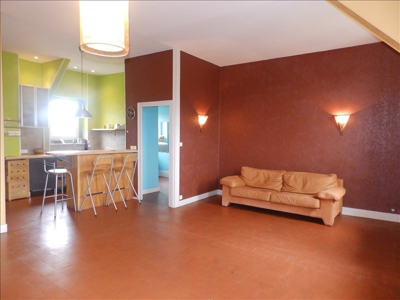 Vente appartement Moulins 133000€ - Photo 1