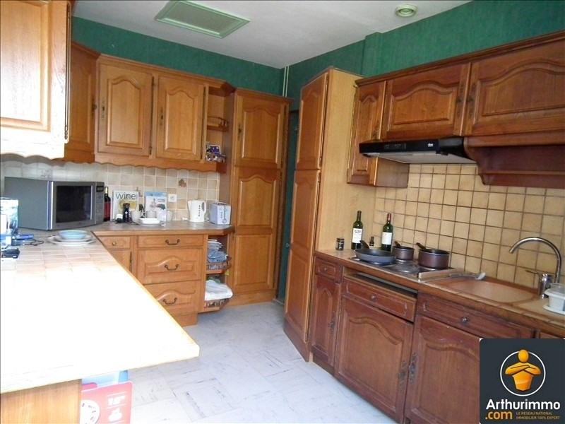 Vente maison / villa Matha 97200€ - Photo 9