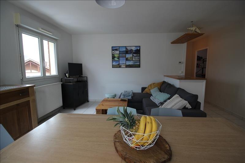 Vente appartement La roche sur foron 250000€ - Photo 1