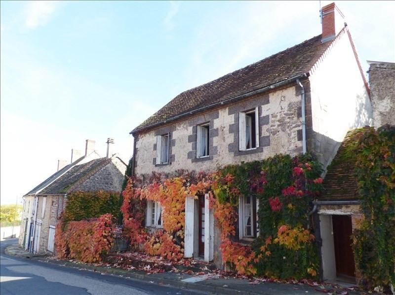 Vente maison / villa St pourcain sur sioule 49000€ - Photo 1