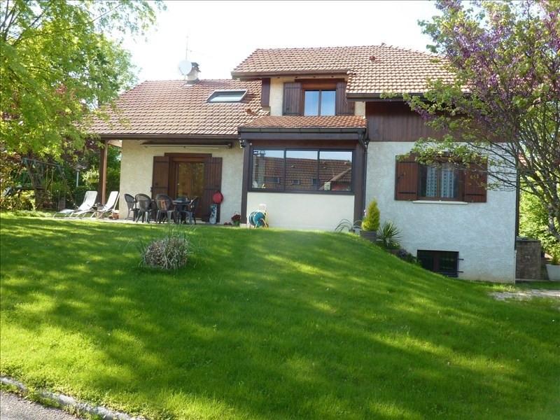 Vente maison / villa St genis pouilly 865000€ - Photo 4