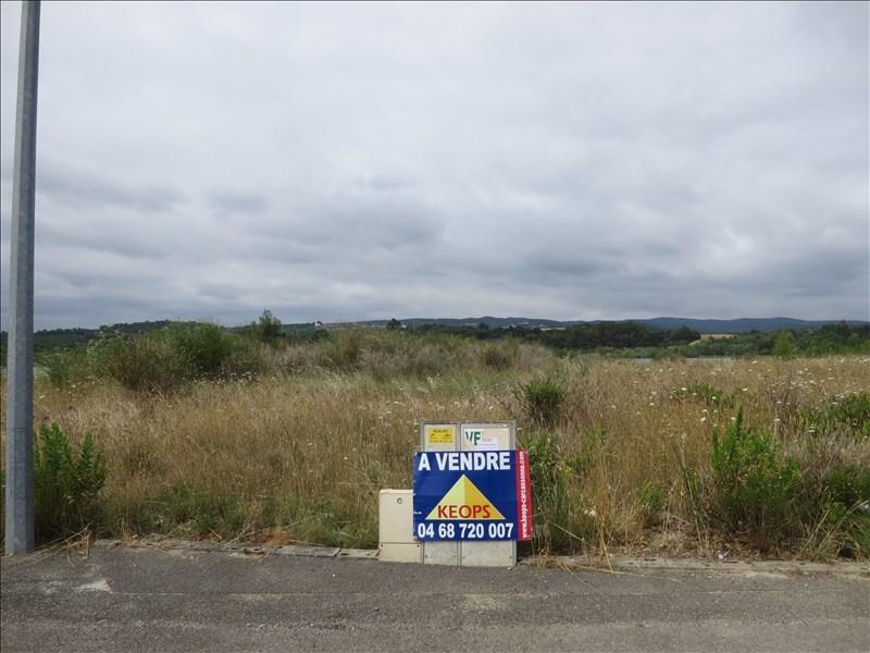 Vente terrain Carcassonne 206000€ - Photo 2
