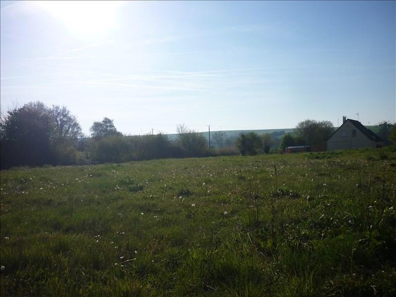 Vente terrain Bazoches sur hoene 34000€ - Photo 1