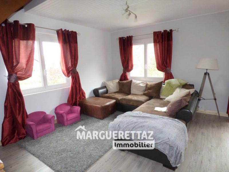 Vente appartement Saint-jeoire 195000€ - Photo 2