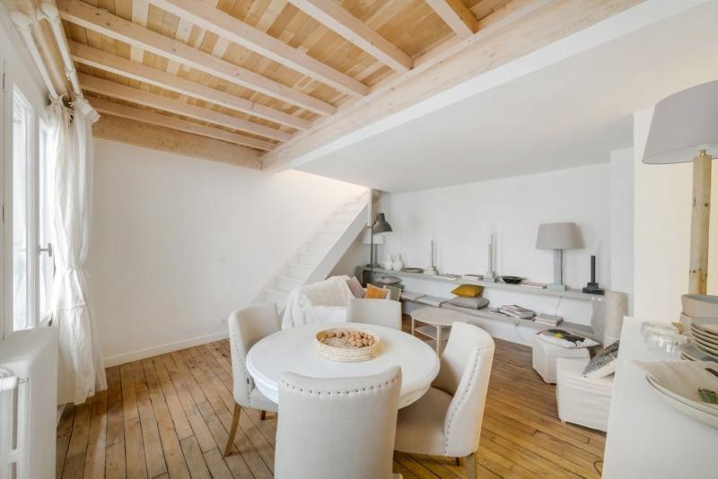 Престижная продажа квартирa Paris 6ème 780000€ - Фото 6