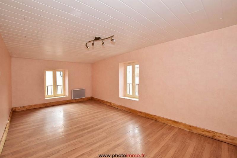 Vente maison / villa Plauzat 98100€ - Photo 7